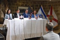 Ron DeSantis logró reunirse con su gabinete en Jerusalem