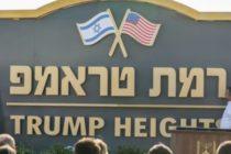 Comunidad Donald Trump fue inaugurada en los Altos del Golán en Israel