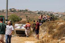 Dos israelíes resultaron heridos tras atentado terrorista en Gush Etzion