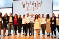 Lanzan en 12 ciudades de Israel ambicioso programa de innovación
