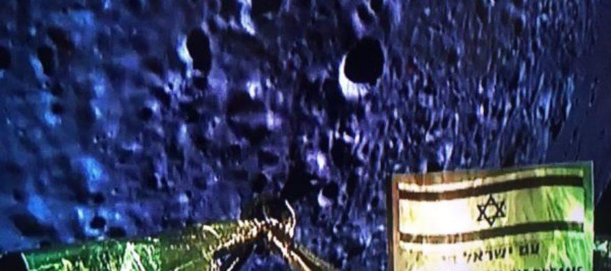 Israel anuncia nueva misión para llevar su bandera a la luna
