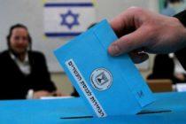 29 partidos concurren a nuevo proceso electoral en Israel
