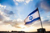Israel tiene un nuevo desafío existencial