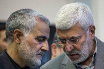 Inteligencia israelí colaboró con la eliminación de Soleimani