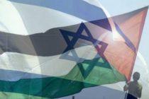 Embajada de EEUU patrocinará película «El día después de la paz» entre Israel y Palestina