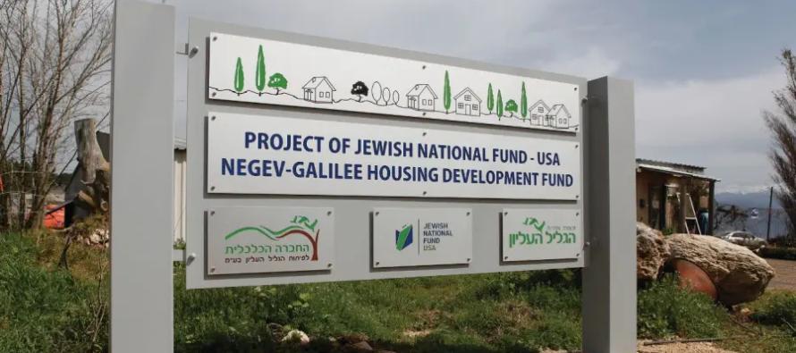 JNF Construye nuevas viviendas en el norte y sur de Israel