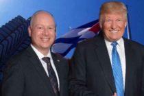 Aseguran que Estados Unidos no renunciará a su apoyo a Israel
