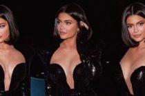 Hermanas Kardashian mostraron sus sensuales cuerpos en fiesta del rapero Diddy (Fotos)