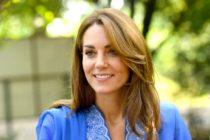 ¡Qué pena! Vea lo que le pasó a Kate Middleton en Paquistán (Video)