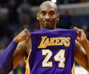 Descubre las razones por la que Kobe Bryant se convirtió en leyenda del deporte