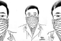 FHRC: El coronavirus en Cuba y la política del silencio