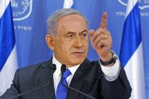 Netanyahu ofrece ayuda de Israel a Etiopía tras accidente aéreo