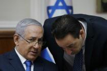 Primer ministro de Israel alerta a Irán sobre ataque