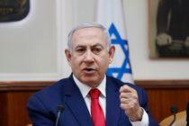 Netanyahu no permitirá que Irán ponga en peligro al mundo con sus armas nucleares