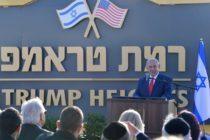 Netanyahu instó a imponer sanciones a Irán si aumenta el enriquecimiento de uranio