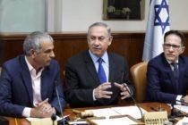 Gabinete de Seguridad de Israel se reunió con Netanyahu por amenazas iraníes