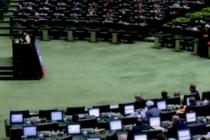 Parlamento de Irán emite resolución que declara al Pentágono y al Ejército de EEUU como 'fuerzas terroristas'