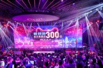 China Hoy: Comercio digital: la nueva pasión china