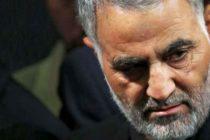 FRCH: Irán, Soleimani y Cubazuela