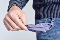 UniVista: ¿Tienes suficiente dinero?