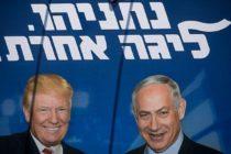 Trump dará discurso en conferencia anual del Consejo israelí-estadounidense en Florida