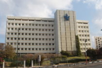 Universidad de Tel Aviv inaugura un centro de investigación cuántica