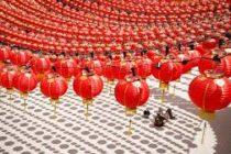 Horoscopo Chino Hoy comienza el año de la rata
