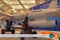 Nueva fábrica de misiles de precisión de Irán en Siria descubre Israel