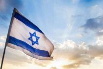 La verídica historia de la tierra de Israel