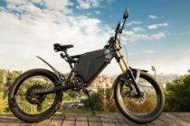 Propuesta para regular bicicletas eléctricas rumbo al Senado
