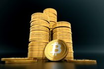 Tras ser despedido decide robar un millón de euros en bitcoines como venganza
