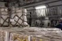 Hablan los pilotos de EEUU que llevan ayuda humanitaria a Venezuela