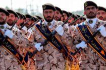 EE UU ofrece hasta 15 millones de dólares para cortar financiamiento a Guardia Revolucionaria iraní