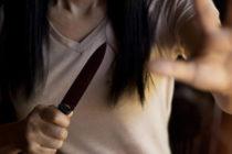 Padres son atacados con cuchillos al descubrir que su hija consume marihuana