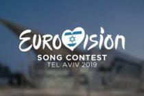Buscan en Israel 500 voluntarios para producir Eurovisión 2019