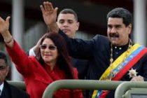 Armandoinfo: Hijos de Cilia Flores compraron una calle con 14 casas en el este de Caracas