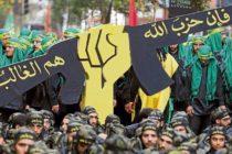 Según el FDI, Hezbolá planea invadir el norte de Isrrael