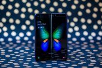 ¡Malas noticias! De nuevo aplazado lanzamiento del Galaxy Fold