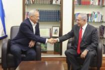 Netanyahu y Gantz no pudieron avanzar en negociaciones en Israel