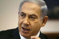 Benjamin Netanyahu: Estamos convirtiendo a Israel en una potencia mundial en ascenso