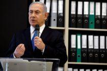 Jefe de inteligencia de Gran Bretaña visitó en secreto Israel