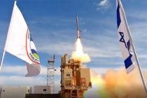 Israel prueba con éxito sistema de defensa aérea