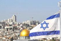 Israel: compromiso histórico con la paz en el Medio Oriente