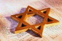¿Cómo saber si se tienes raíces judías?