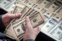 EE UU aseguró que Cuba es un destino importante para el lavado de dinero