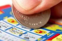 Lotería: premio de $ 500 mil para mujer en localidad de Plantation