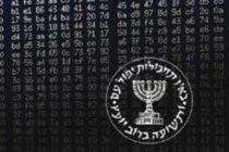 50 atentados en 20 países fueron frustrados por Mossad
