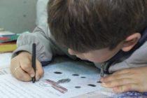 ¡Tome nota! Sugerencias para padres de niños preescolares que inician clases