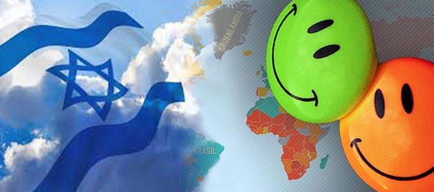 Israel en el puesto 13 entre los países más felices del planeta