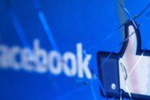 !Alarmante! 540 Millones de datos de Facebook expuestos en servidor público de Amazon